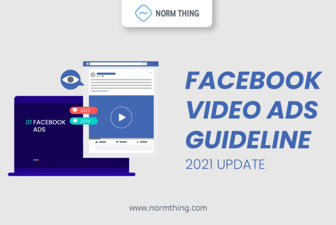 Facebook Video ADS : แนวทางที่นักการตลาดกำลังมองหา (คิดแบบมีกลยุทธ์)