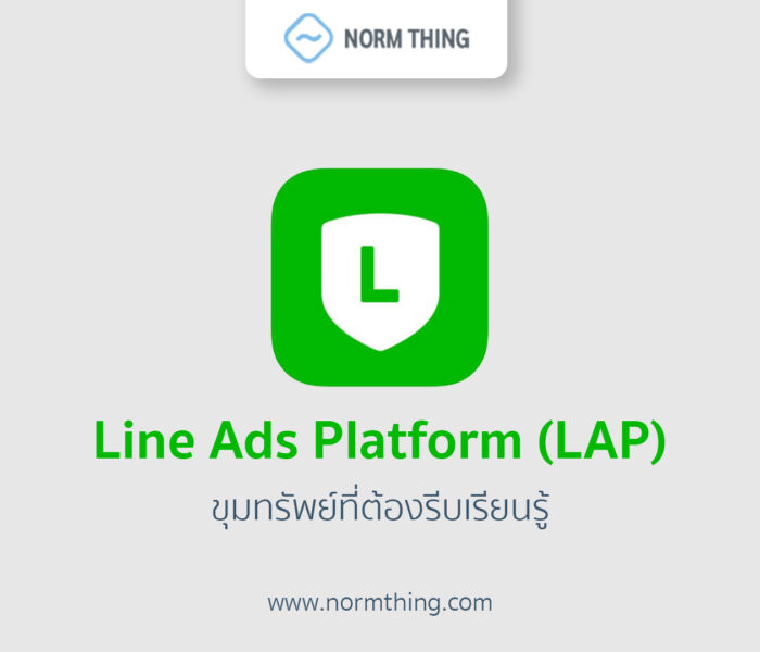 Line ads platform LAP