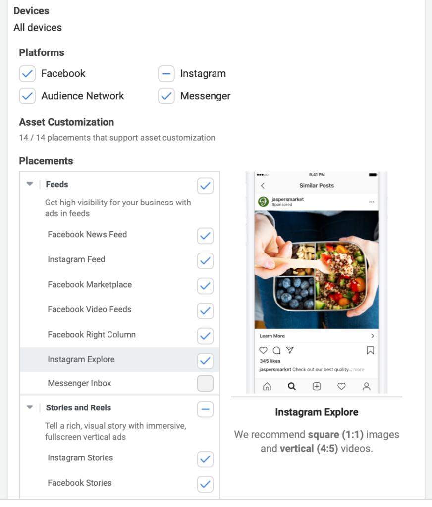 ตั้งค่าโฆษณา Facebook instagram explore